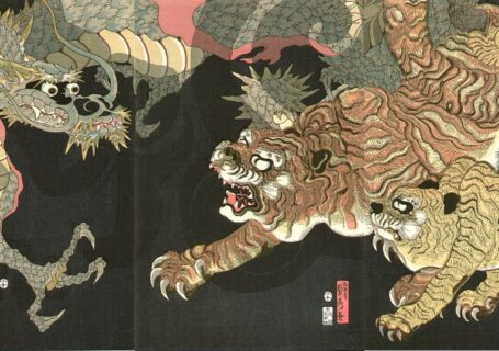 Estampe intitulée Ryû Ko Zu (Le dragon et les tigres) de Sadahide UTAGAWA (1807-1879)